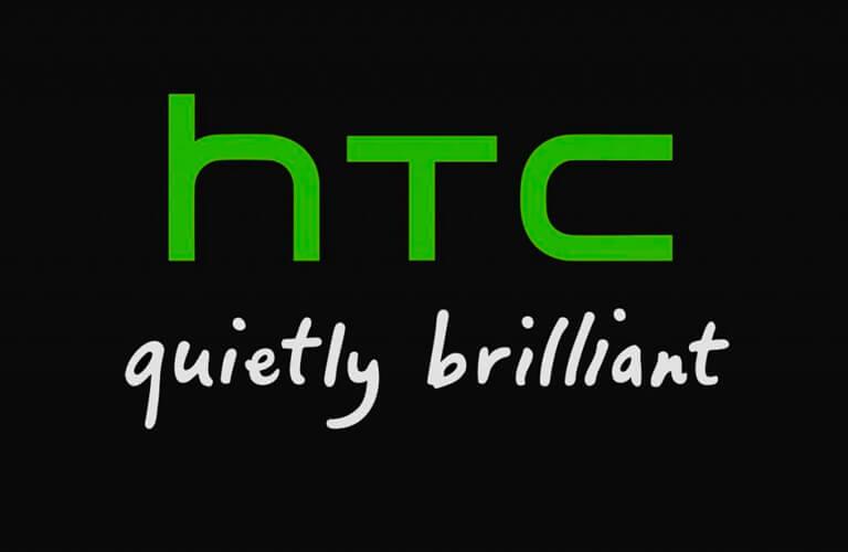 HTC sigue en la pelea!