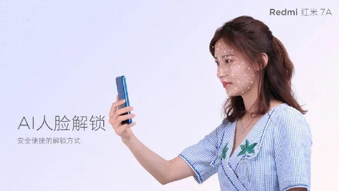 Redmi 7A se lanza oficialmente con pantalla de 5,45 pulgadas y cámara de 13MP