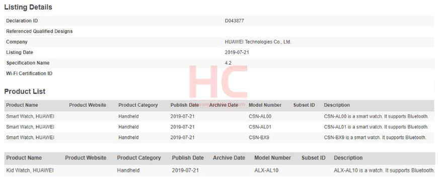 huawei-smartwatch-listing-1-part-2