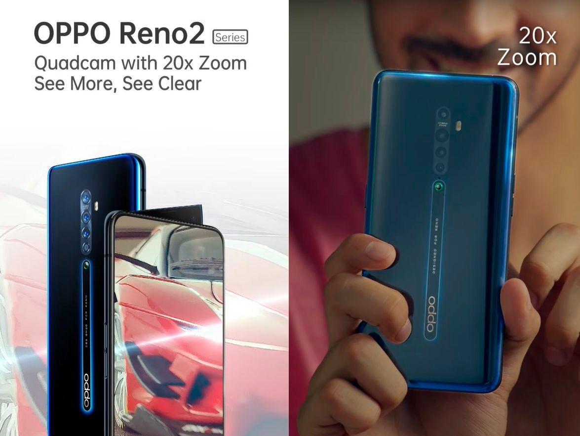 OPPO-Reno-2-1