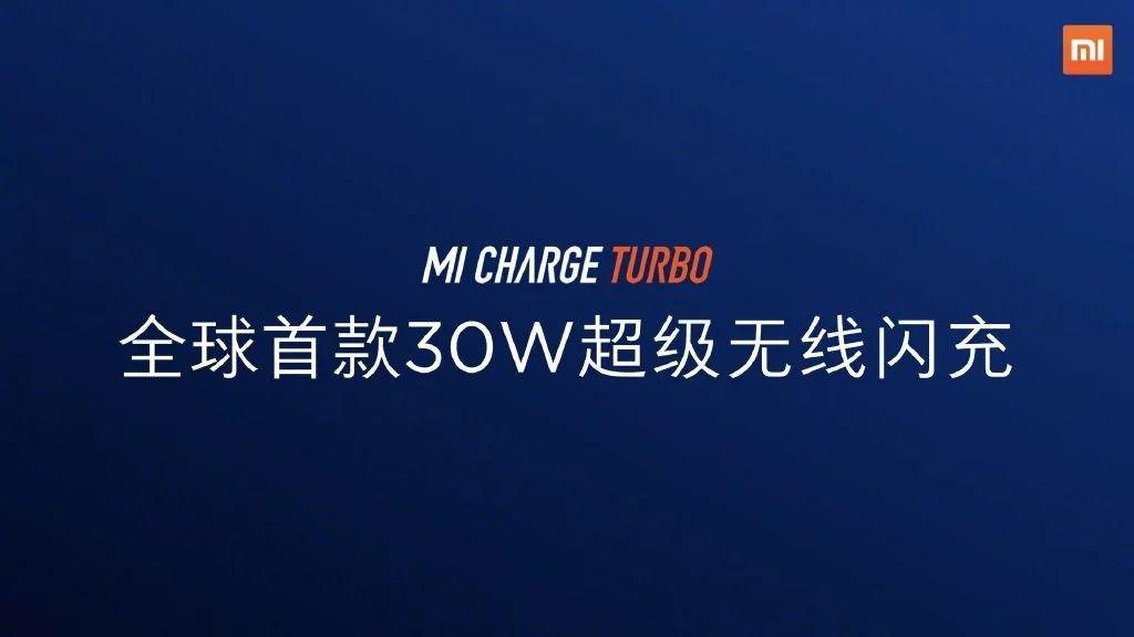 Xiaomi-Mi-Charge-Turbo