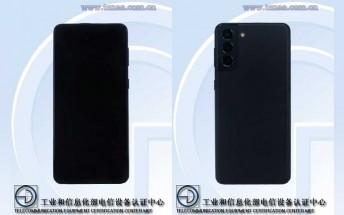 Lee más sobre el artículo Detalles del Samsung Galaxy S21 FE confirmados: nueva cámara principal de 32MP, ranura microSD